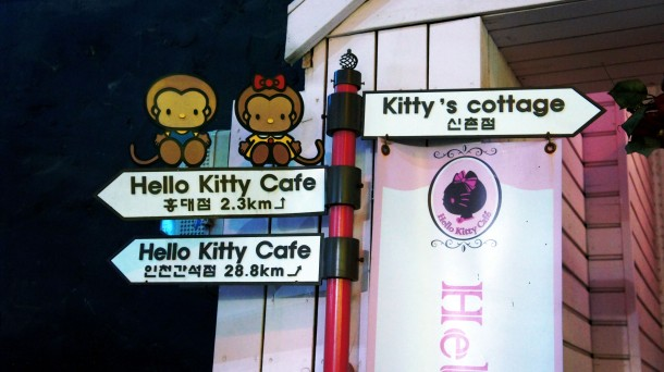 Hello Kitty Road