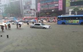 My Weathered Seoul