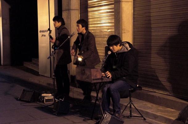 Free Mini Concert