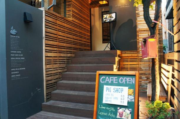 Zera's Cafe