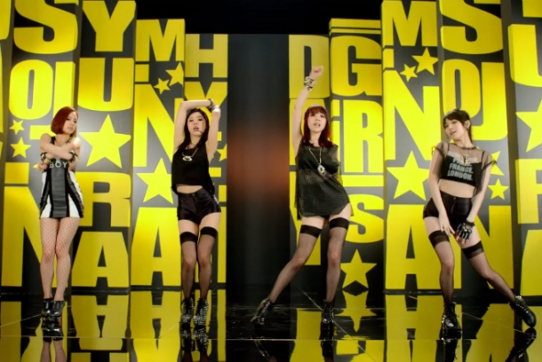Girl's Day - Female President
