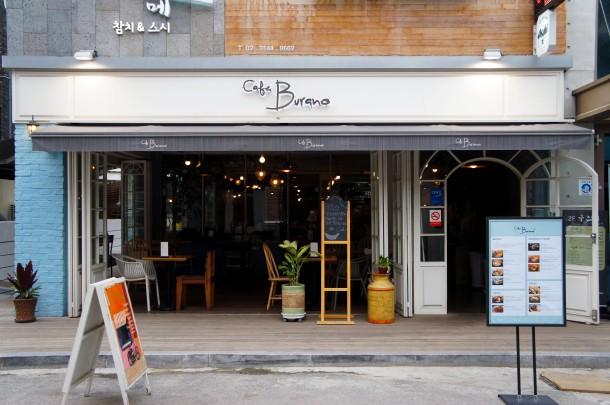 Cafe Burano