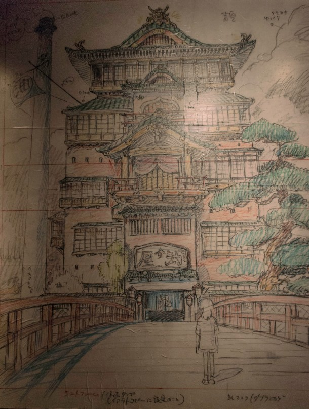 Spirited Away Wall