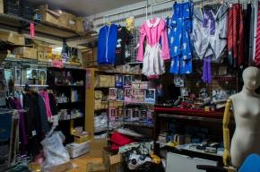 Hellow Shop