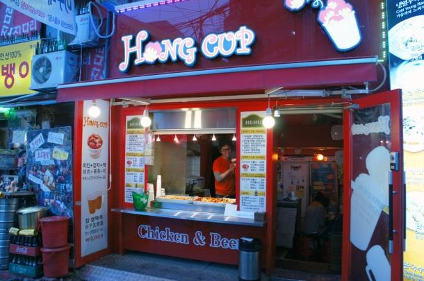 Hong Cup