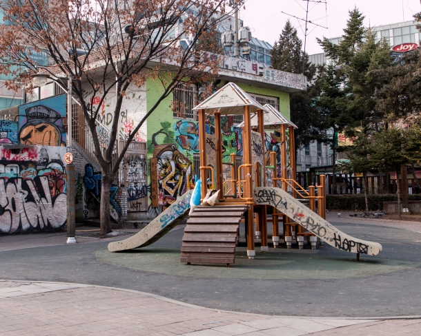Hongdae Children's Park
