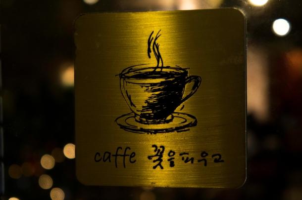 Golden Caffe