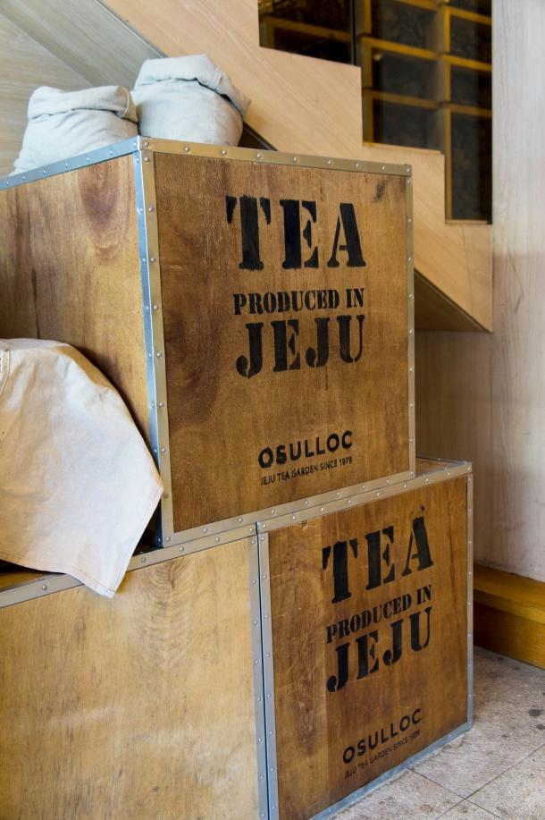 Jeju Tea