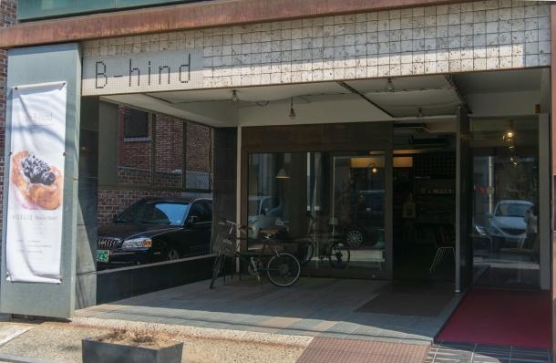 Cafe B-hind