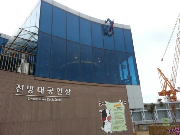 Lotte Mall