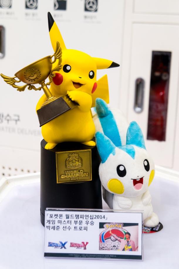 Pokemon Game World Championship Trophy