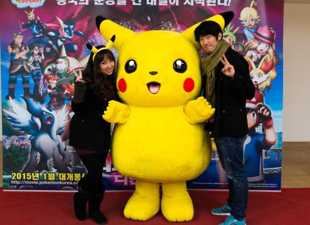 Pikachu Photo Zone