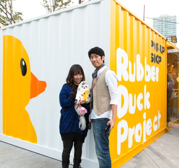 Rubber Duck Project