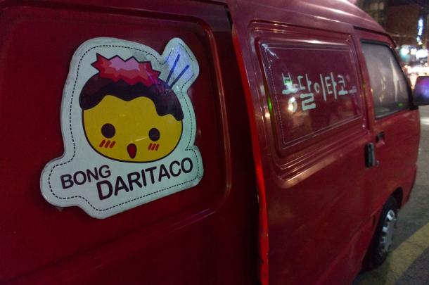 Bong Daritaco