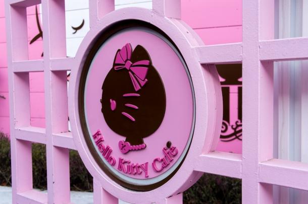 Hello Kitty Gate