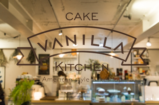 Vanilla Kitchen