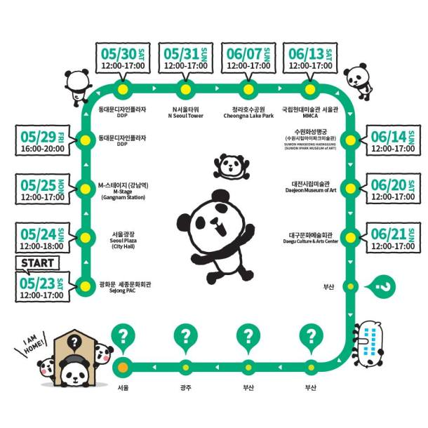Panda Tour *Update*