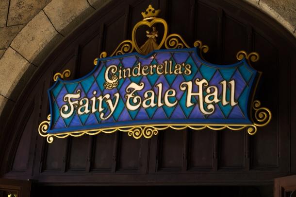 Fairy Tale Hall
