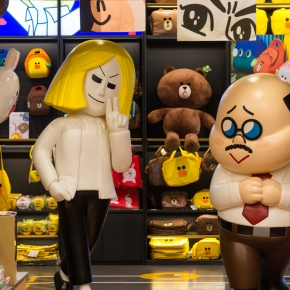 Line Friends Store & Cafe