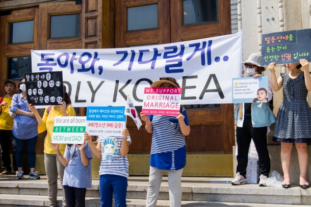 Holy Korea