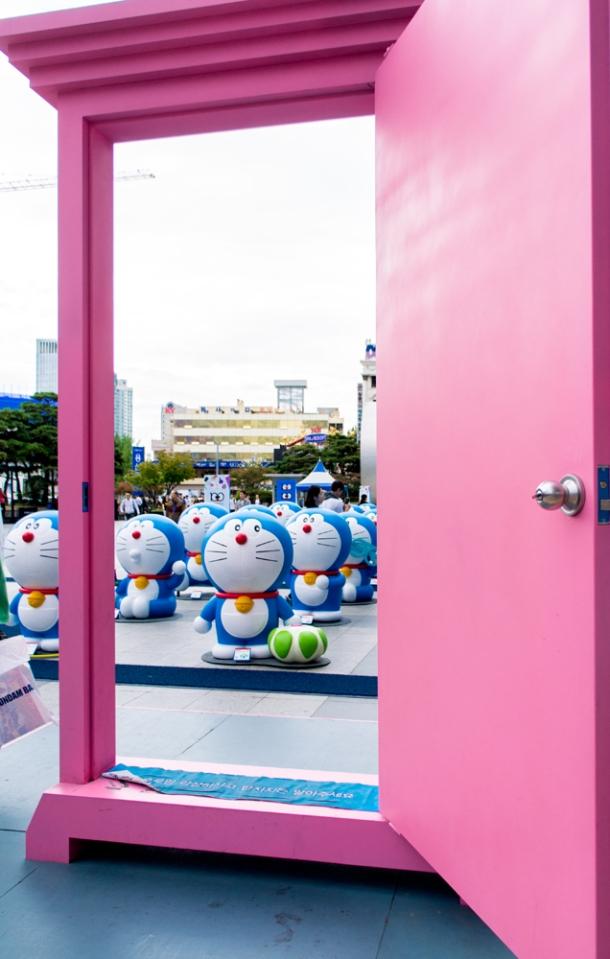 Doorway to Doraemon
