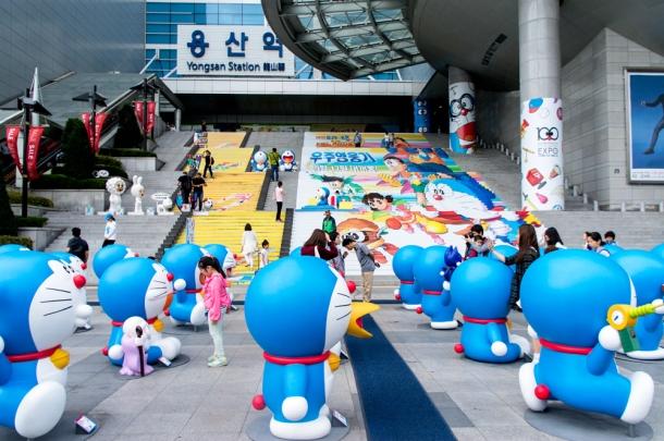 Doraemon Explosion
