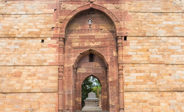 Tomb of Iltutmish
