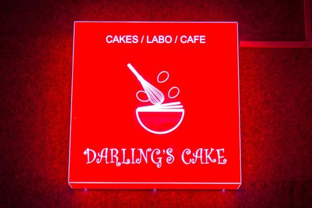 Darling's Cake