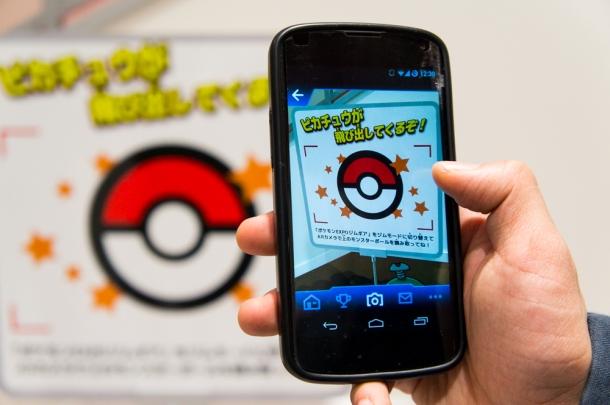 Pokémon Expo Gym Gear app