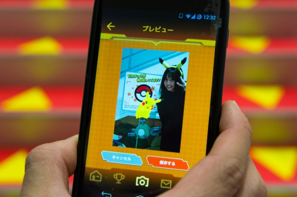 Pokémon Expo Gym Gear app Pikachu