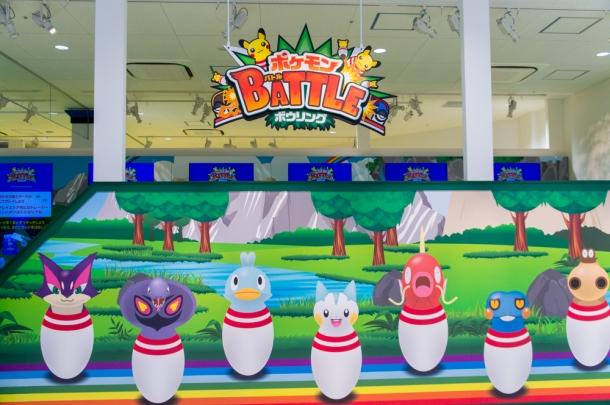 Pokémon Battle Bowling