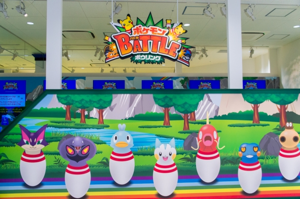 Pokémon Battle Bowling