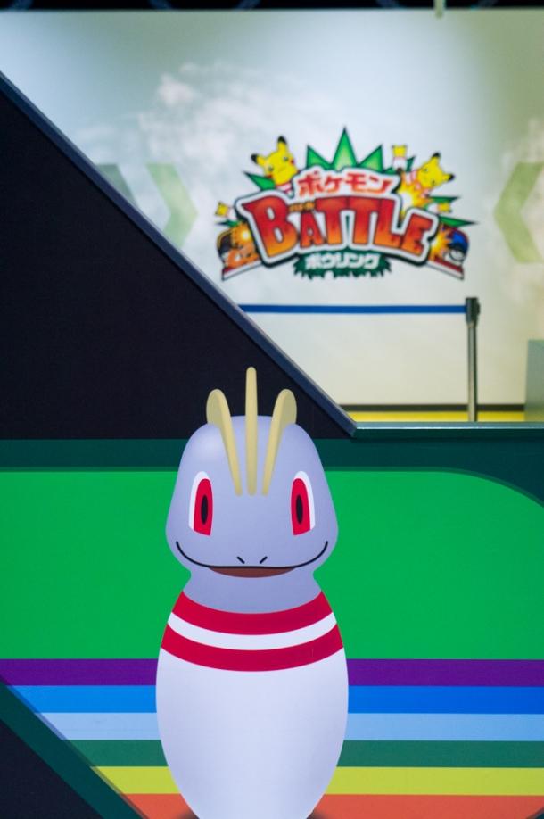 Pokémon Battle Bowling.