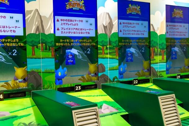 Pokémon Battle Bowling Game
