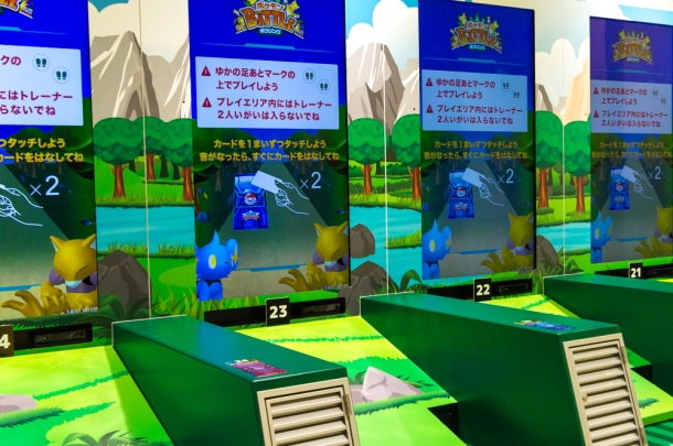 Pokémon Battle Bowling Game