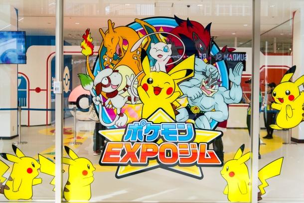Pokémon Gym