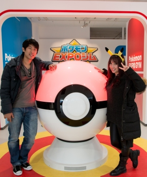 Inside Osaka's PokémonGym