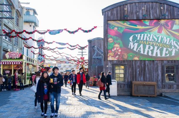 Christmas Happiness Market