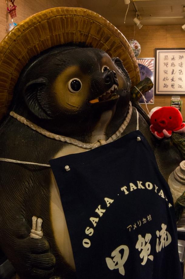 Takoyaki Bear