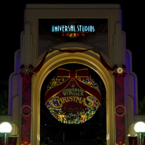 USJ: Universal StudiosJapan