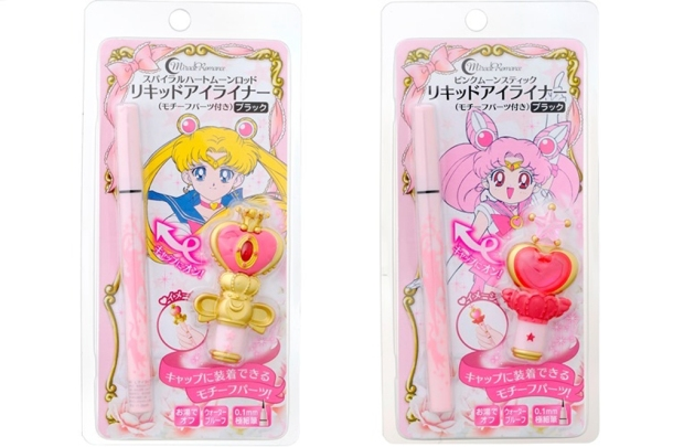 sailormoon eyeliner 2