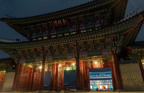 경복궁 (entrance)