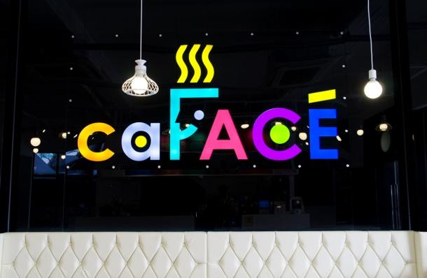 CaFace Logo