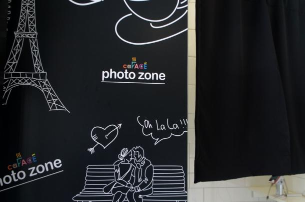 Photo Zone
