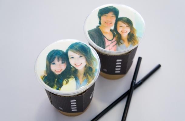 Friends Latte