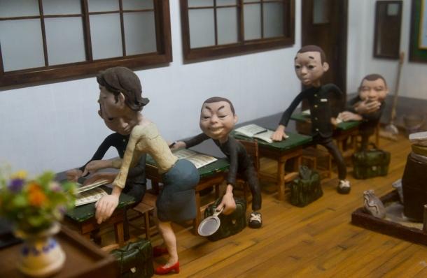 Classroom Shenanigans