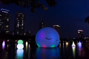 Super Moon Project @ Seokchon Lake