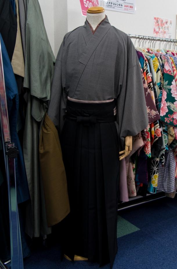 Men's Kimono Sample