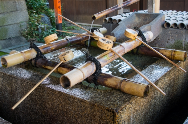Yasaka Shrine Water Dippers
