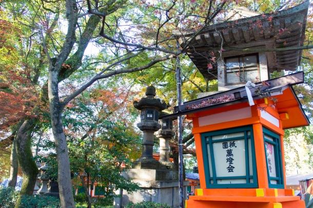 Colorful Yasaka Shrine